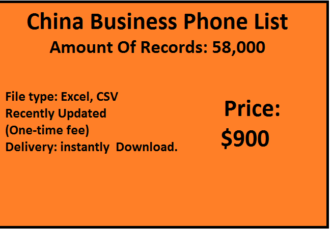 China Business Phone List